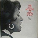 ANITA O'DAY / The Jazz Stylings Of Anita O' Day