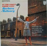 BARBARA MULLANEY / On The Street Where I Live