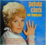 PETULA CLARK / En Francais ( EP )