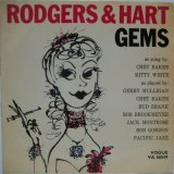 V. A. (CHET BAKER / KITTY WHITE etc..) / Rodgers & Hart Gems