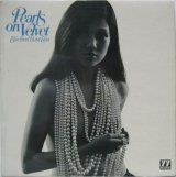 FRED HUNT TRIO / Pearls On Velvet