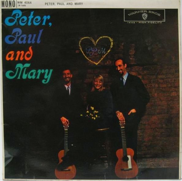 peter paul and mary lemon tree pdf
